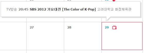 bb_sched_sbs_mbc_gayo