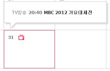 bb_sched_sbs_mbc_gayo_2