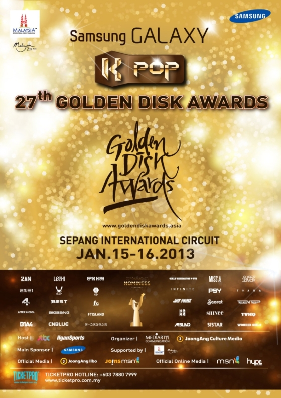Samsung-GALAXY-The-27th-Golden-Disk-Awards-in-Kuala-Lumpur-GDA-Poster