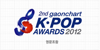 gaon_chart_k-pop_awards_logo-jpg